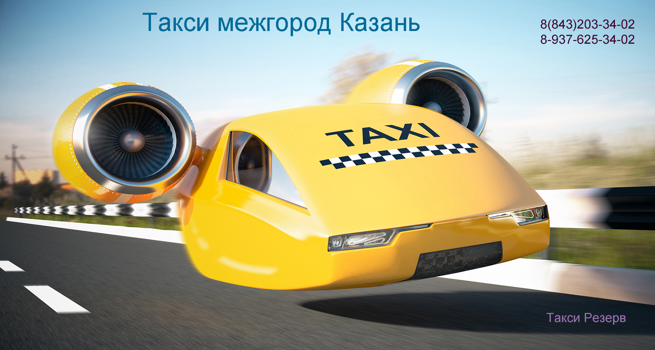taxi title